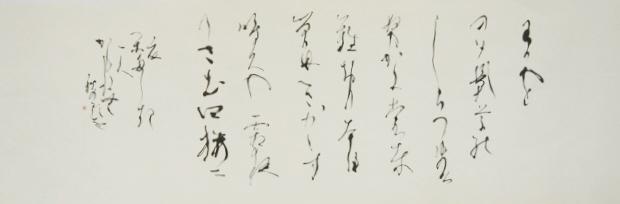 ex.takayama.mitsuyo.DSC_0076 (800x536)-tr