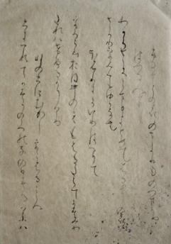 g.1.kenchiji.3.shimizu.yuuya.IMG_0989-tr
