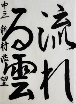 g.8.kyoukai.2.sinnmura.hiromi.IMG_1024-tr