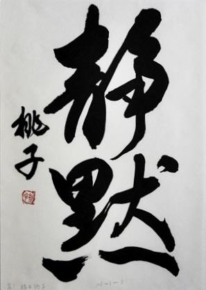g.8.kyoukai.3.fukuda.momoko.IMG_1005-tr