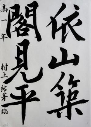 g.8.kyoukai.3.murakami.yume.IMG_1006-tr