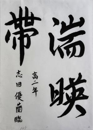 g.8.kyoukai.3.shida.uran.IMG_1000-tr