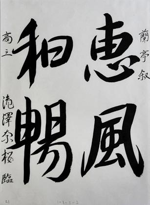 g.8.kyoukai.3.takizawa.nao.IMG_0999-tr