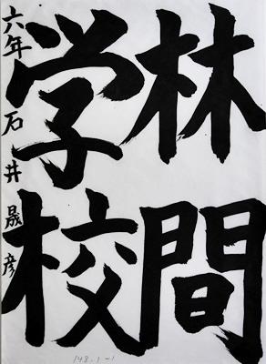 g.kn.1.ishii.akihiko.IMG_0985-tr