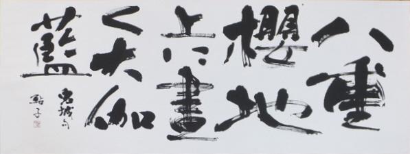 i.3shinano.ishikawa.ayuko.DSCF9025 (800x600)-tr