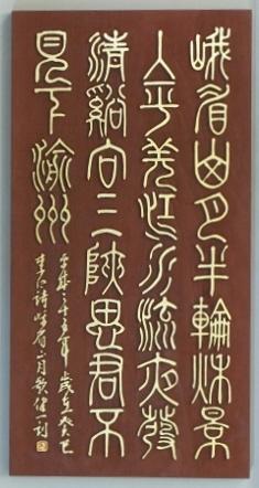 i.4mainichi.miyasaka.kenichi.DSCF9028 (800x600)-tr
