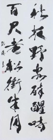 i.kn.tanaka.soutou.DSCF9016 (800x600)-tr