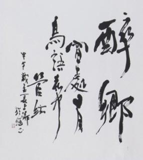 i.kn.yokokawa.reiyuu.DSCF9018 (800x600)-tr