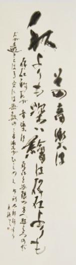 m.igo.shunsui.DSC_0148 (800x536)-tr