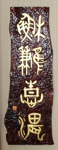 m.matsuda.shousen.DSC_0013 (800x536)-tr