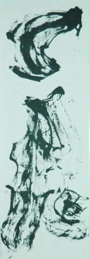 m.ogawa.jukou.DSC_0060 (800x536)-tr