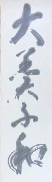 m.ogawa.meika.DSCF1964 (800x600)-tr