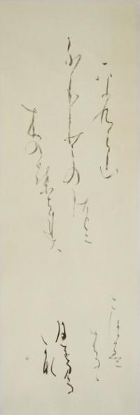 m.ooike.keisetsu.DSC_0095 (800x536)-tr
