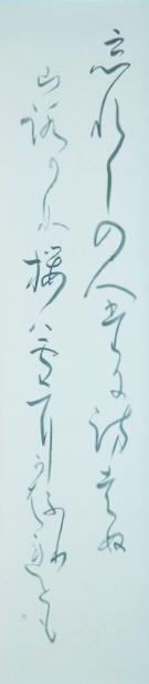 m.tanaka.kourin.DSC_0100 (800x536)-tr