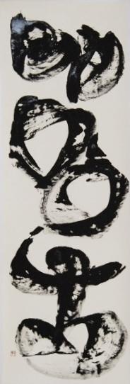 m.tanaka.souka.DSC_0038 (800x536)-tr