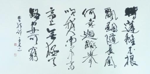 m.teduka.gyokuhou.P1020068 (800x600)-tr