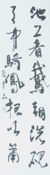 m.yamasaki.kakudou.P1020090 (800x600)-tr