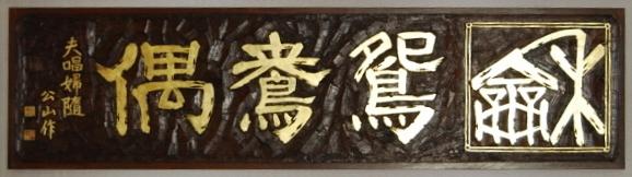 s.r.ichikawa.kouzan.DSC_0026 (800x536)-tr