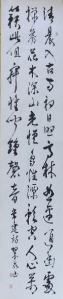 s.r.shiba.suisen.DSCF1988 (800x600)-tr