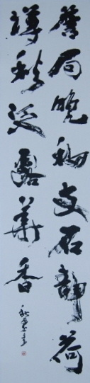 s.r.todoriki.shuusui.DSC_0078 (800x536)-tr
