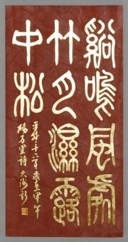 s.r.yoda.taishu.DSC_0022 (800x536)-tr