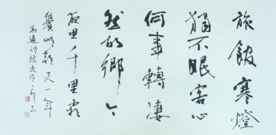 s.yagi.shuugetsu.P1020069 (800x600)-tr