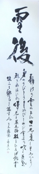 s.yamagishi.yuukou.DSCF2017 (800x600)-tr