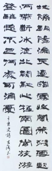 s.yoshiike.kotou.DSCF2027 (800x600)-tr