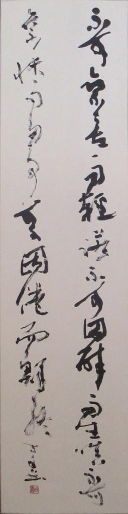 21th.ex.nishimura.kokou.bukko-tr