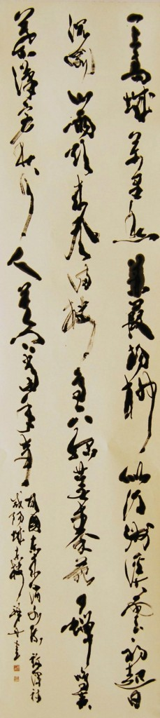 21th.kyoukai.s.hayasi.shoushuu-tr