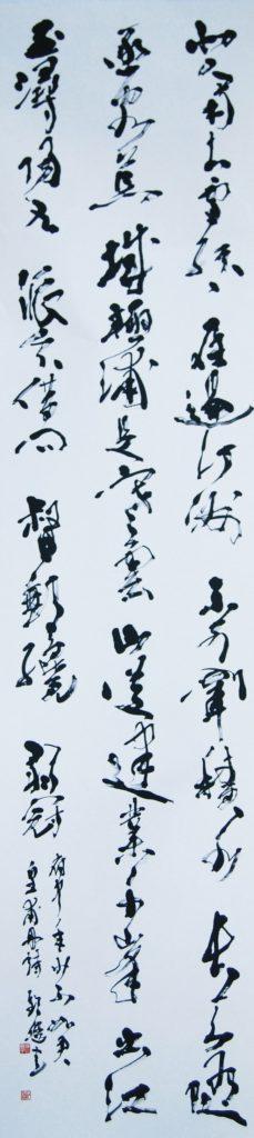 2_kaiin_yokokawa-tr