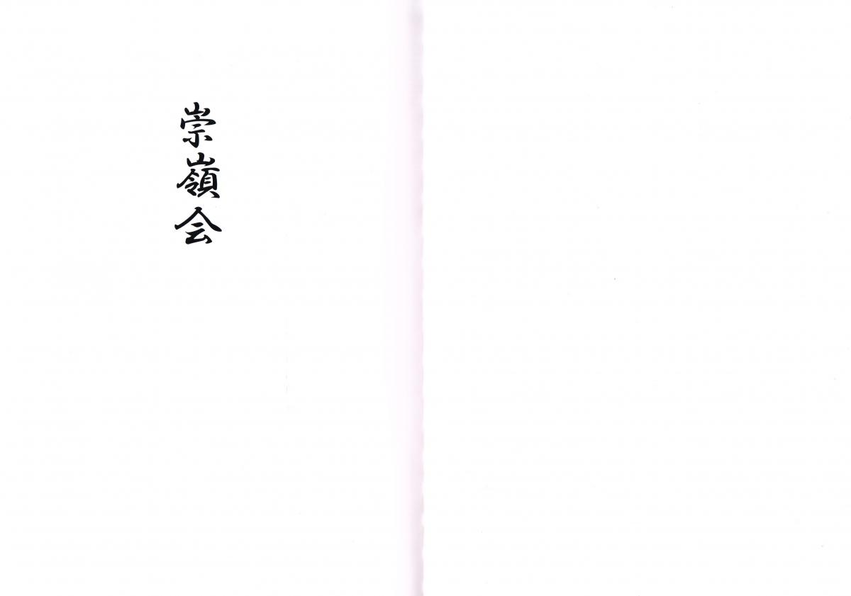 miyazawa35.03-04