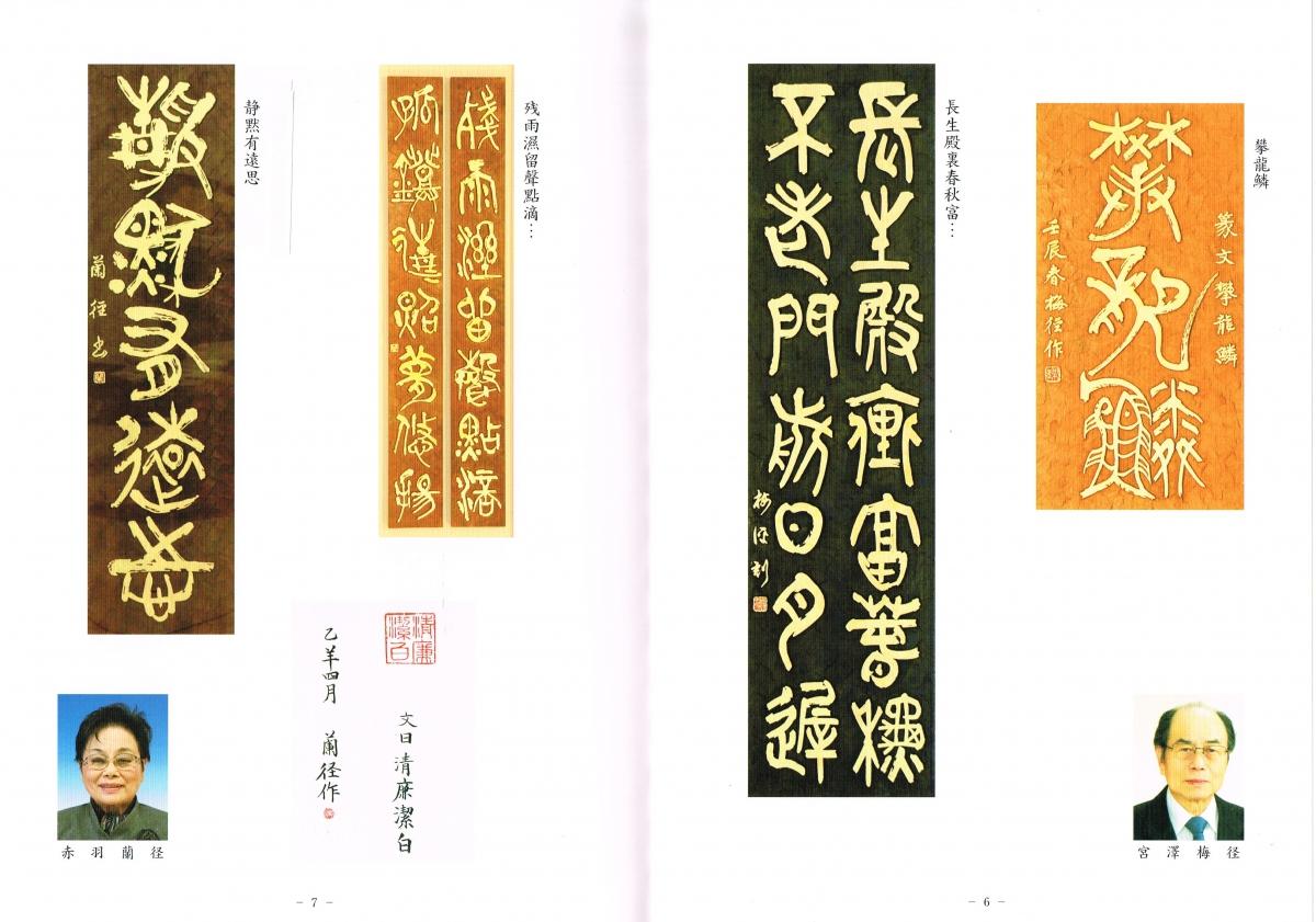 miyazawa35.06-07