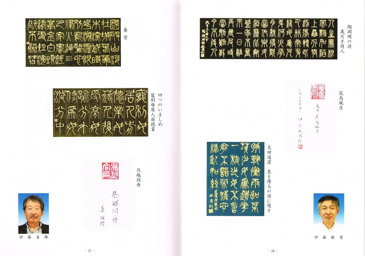 miyazawa35.10-11
