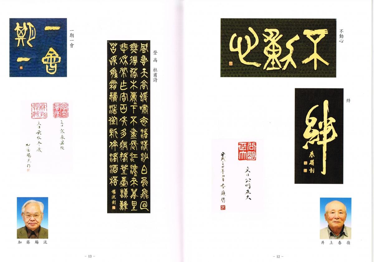 miyazawa35.12-13