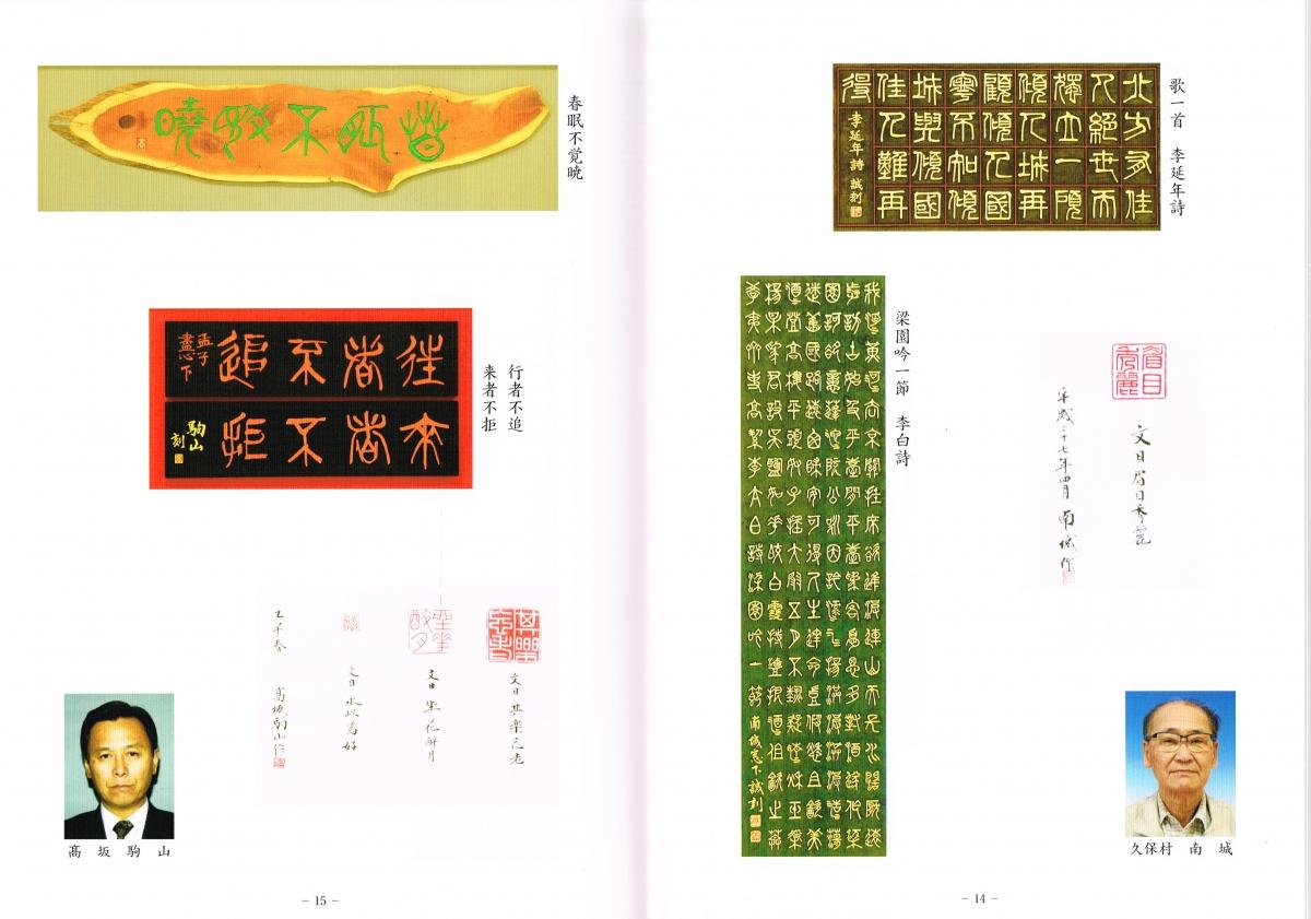 miyazawa35.14-15