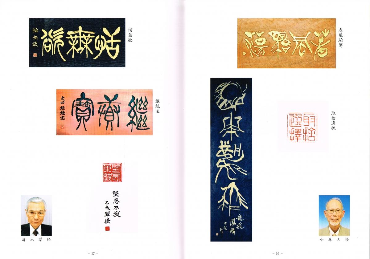 miyazawa35.16-17