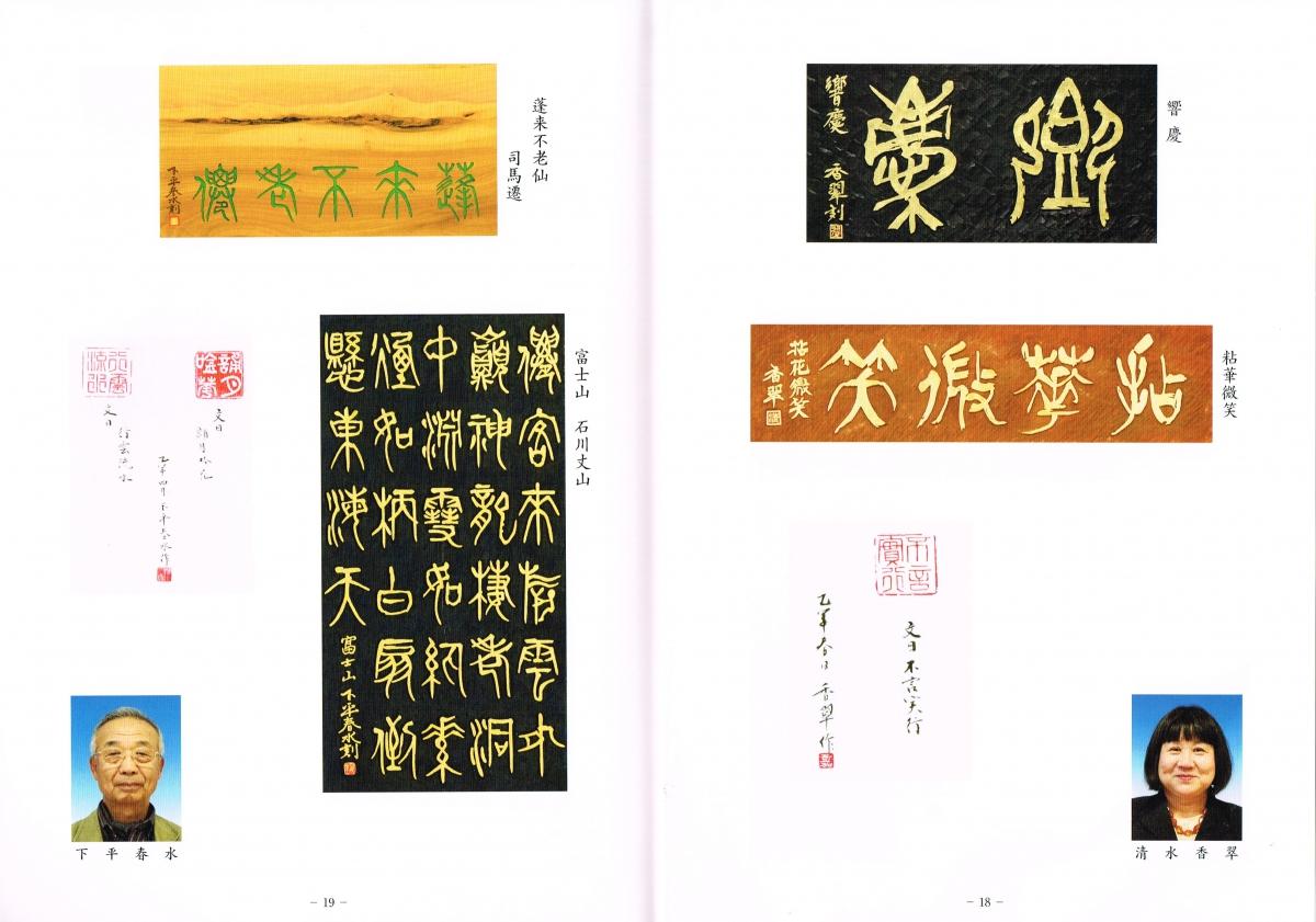 miyazawa35.18-19