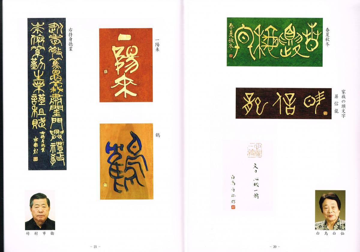miyazawa35.20-21
