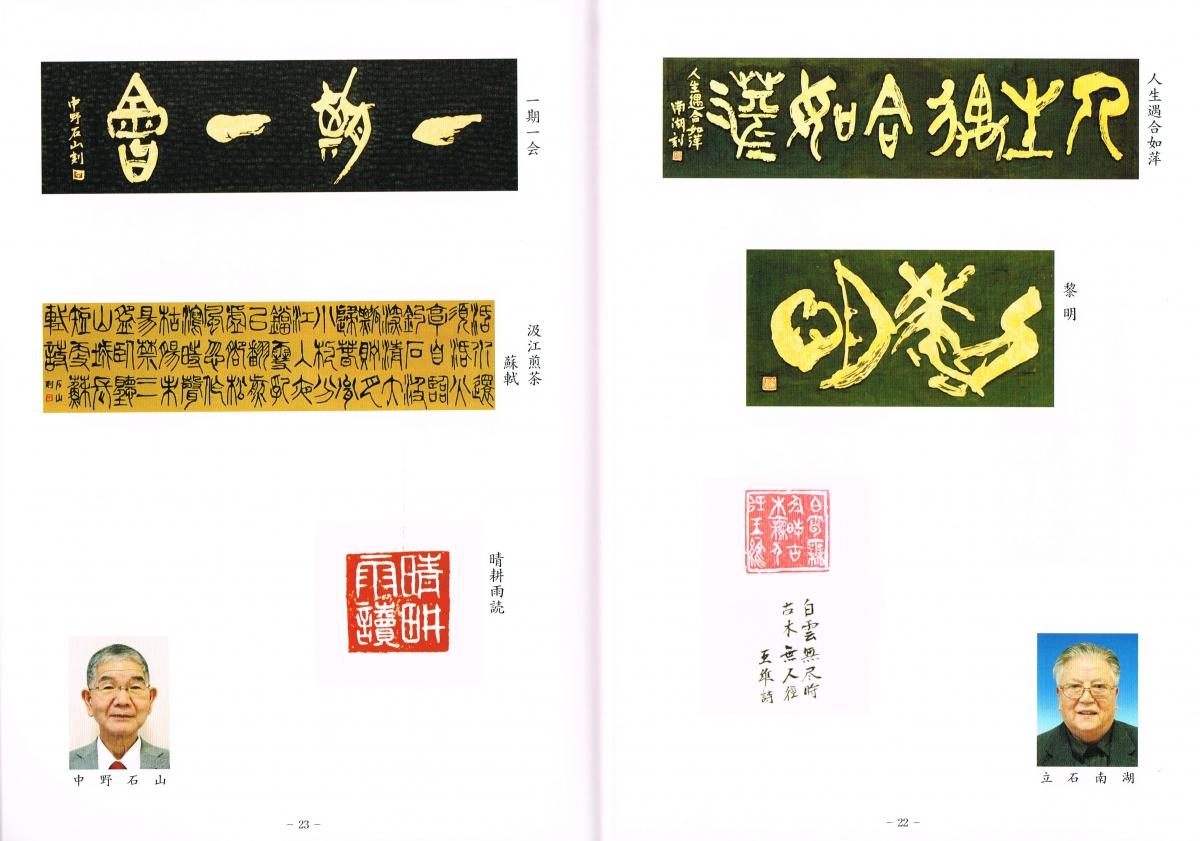 miyazawa35.22-23