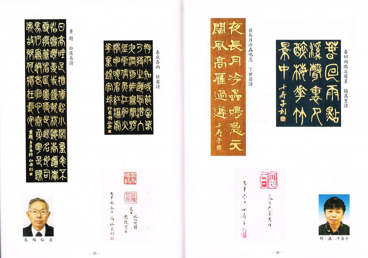 miyazawa35.24-25