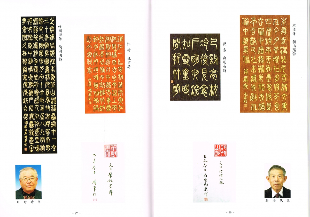 miyazawa35.26-27