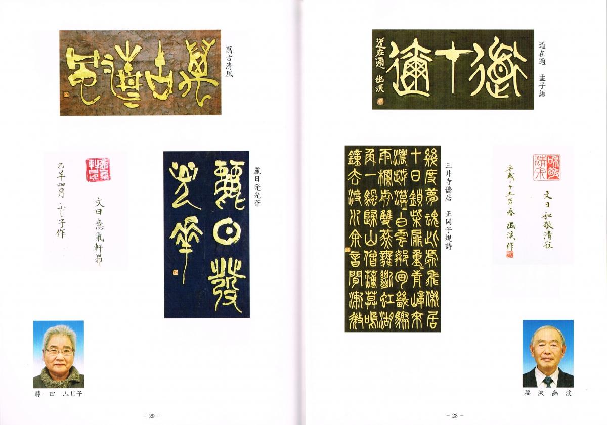 miyazawa35.28-29