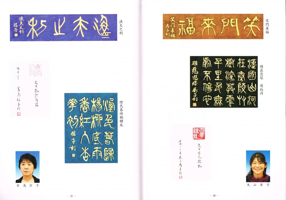 miyazawa35.30-31