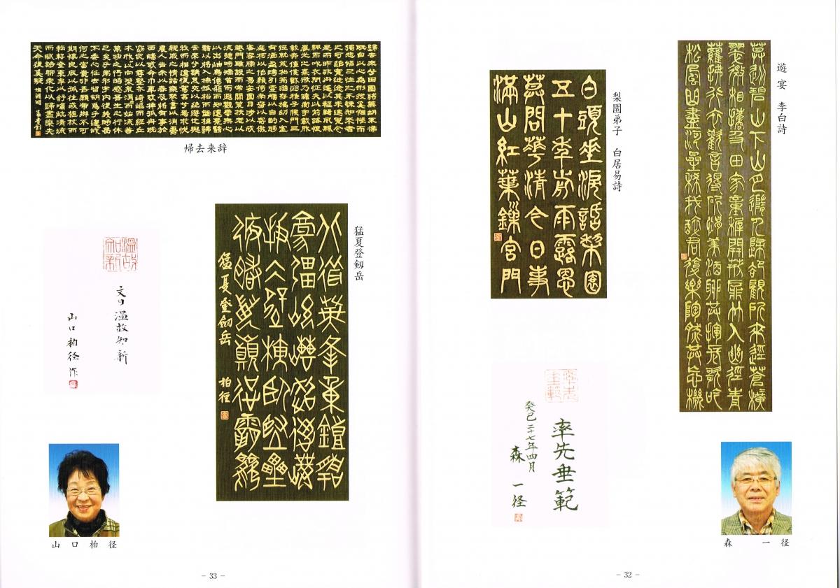 miyazawa35.32-33
