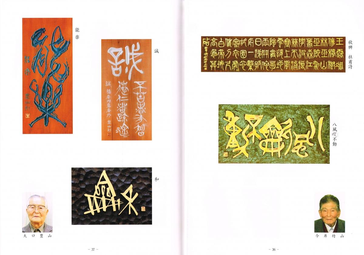 miyazawa35.36-37