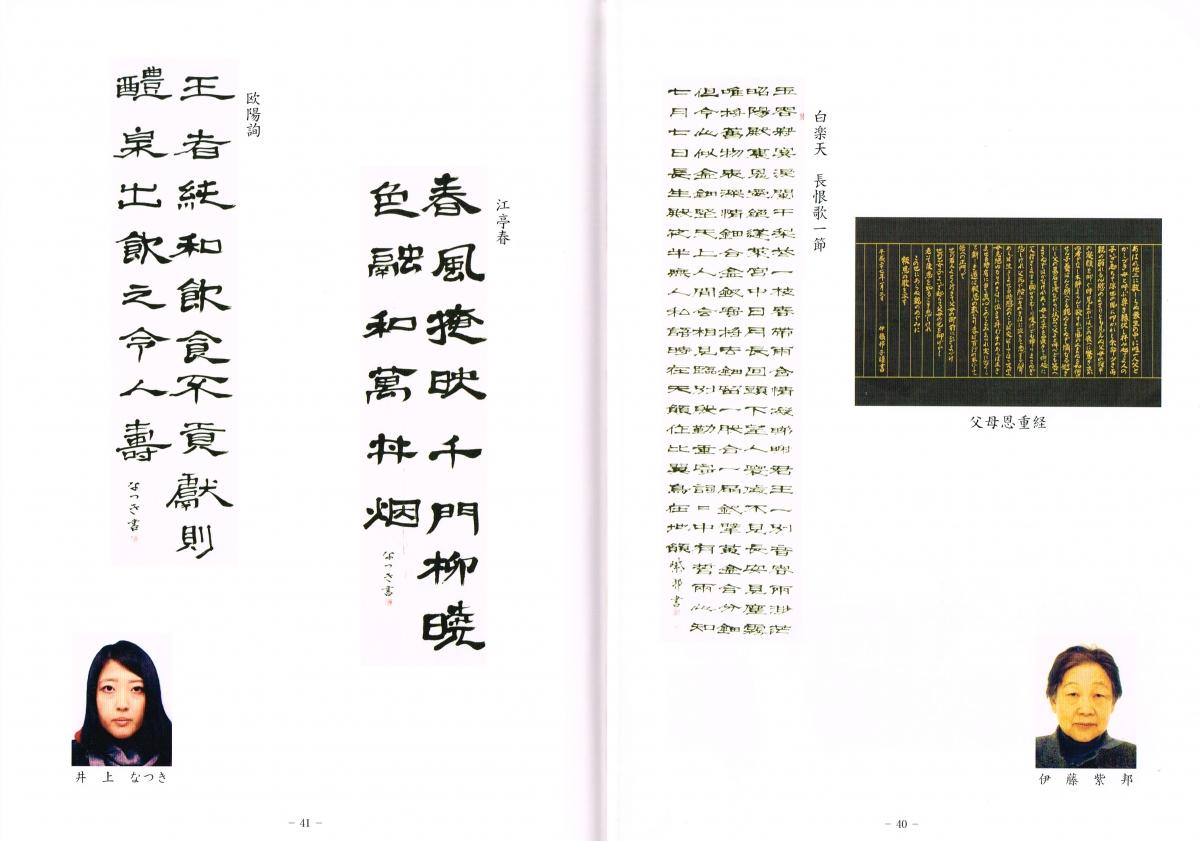 miyazawa35.40-41