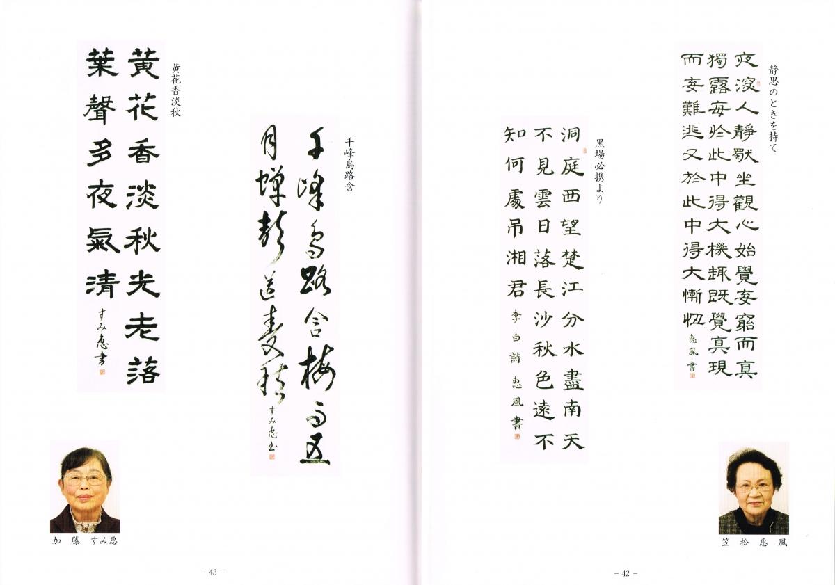 miyazawa35.42-43