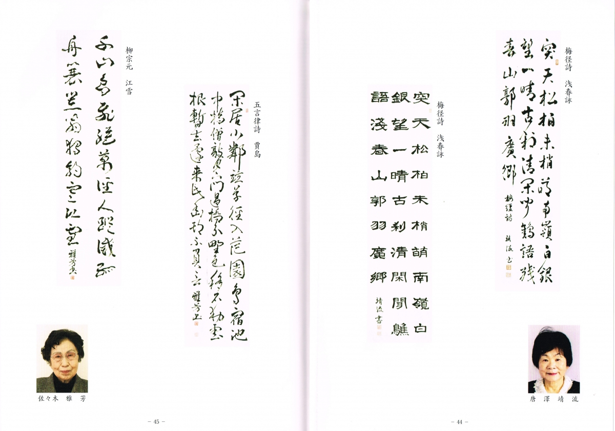 miyazawa35.44-45