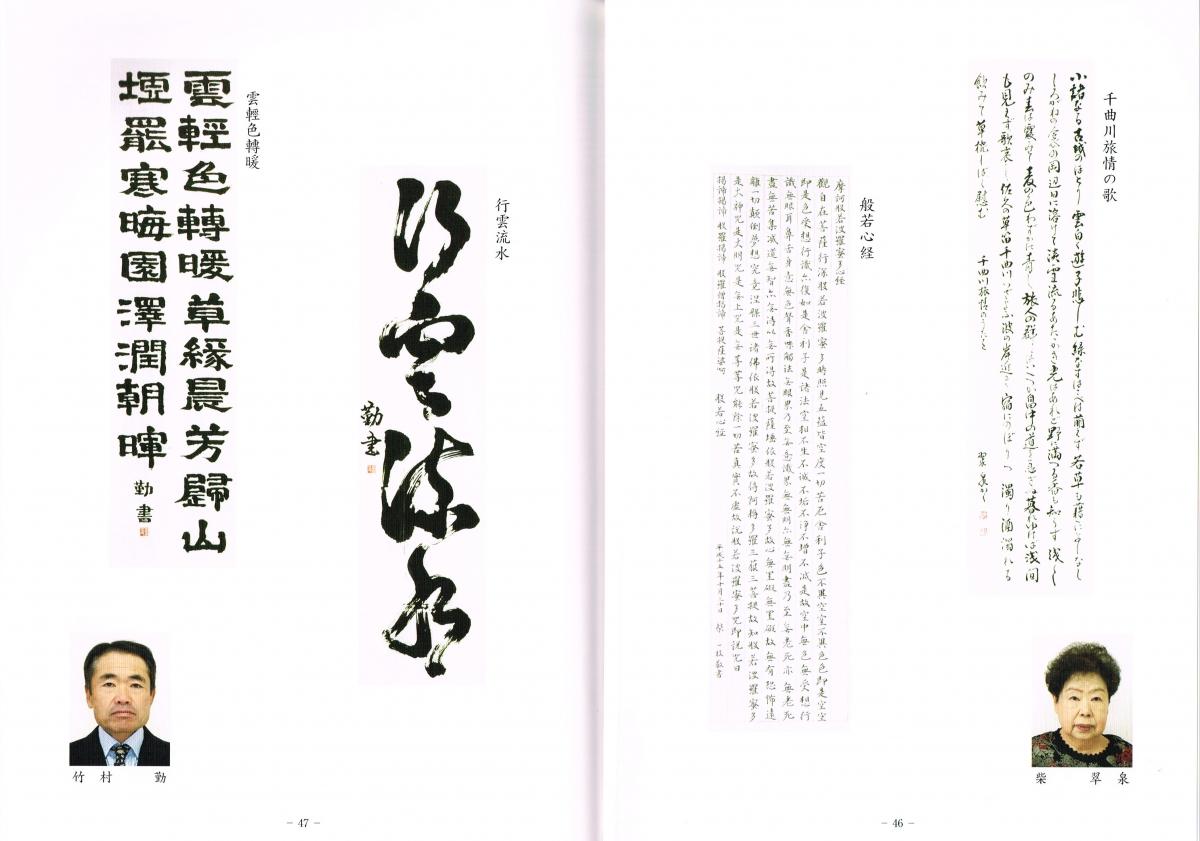 miyazawa35.46-47